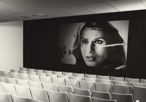 Eaton Center Cineplex