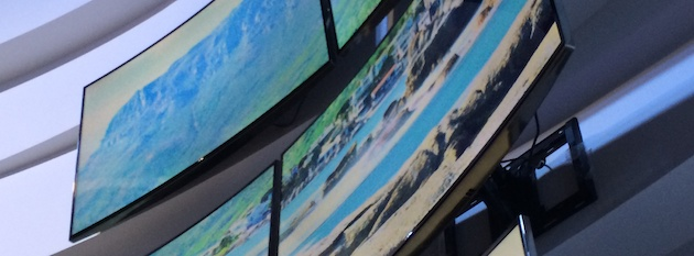 Samsung Curved UHD Screens