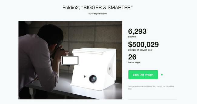 First Look: Foldio2 – A Kickstarter-Funded Pop-Up Studio